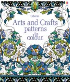 Arts and Crafts Patterns to Colour SP