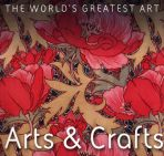 Arts & Crafts The World's Greatest Art
